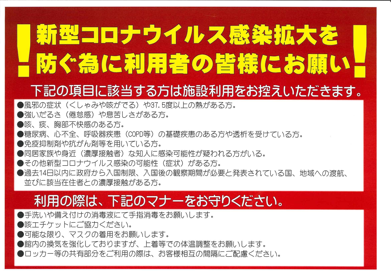 香川 県 コロナ 感染 者